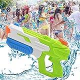 2 Pcs Wasserpistole Spielzeug,Wassergewehr,Wasserpistolen Set,Wasserspritzpistolen,Wasserpistole...