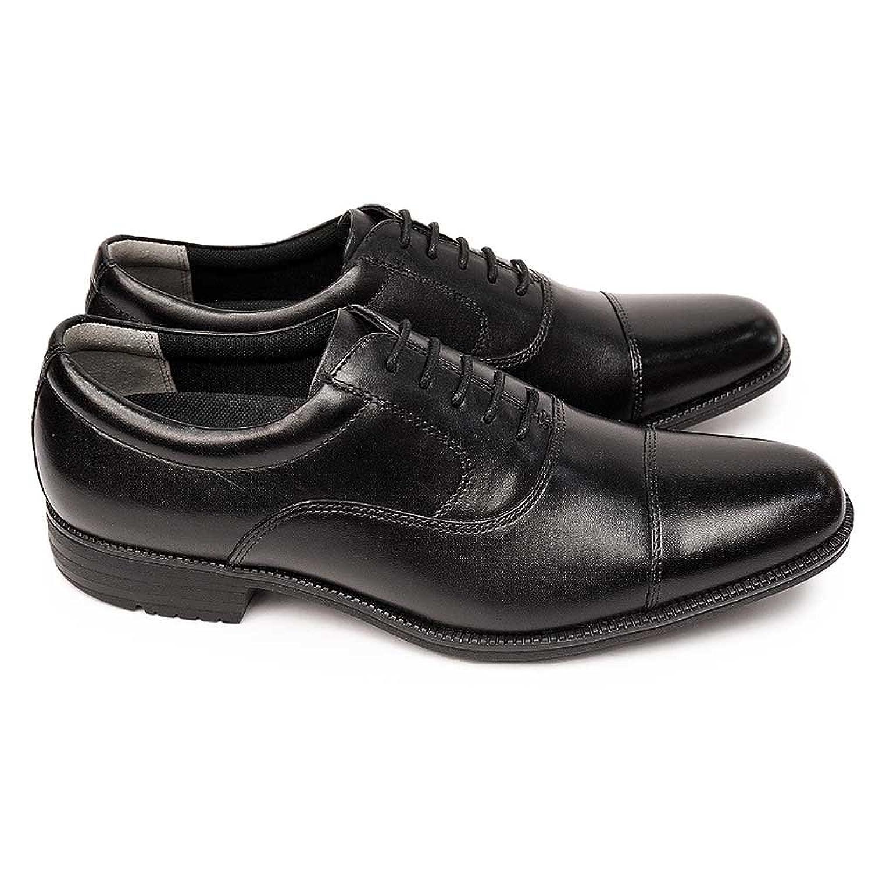 [ムーンスター] 靴 ビジネスシューズ 本革 メンズ SPH4601 レザー ストレートチップ