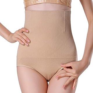 Women Lingerie Underwear Hip UP Control Panties Shapewear