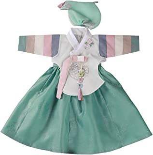 Ivory Top Green Skirt Hanbok Girl Baby First Birthday Party Dress 1 Age Clothing Korea Traditional Outfit