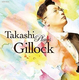 ギロック生誕100年記念企画 Takashi Plays Gillock(タカシ プレイズ ギロック)