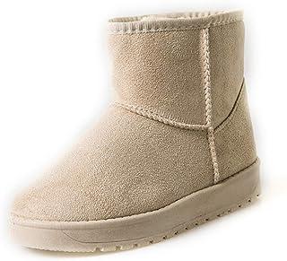 [Huicai] 婦人向け 大きいサイズ スノーブーツ 冬 平らな プラスベルベット あたたかい 靴