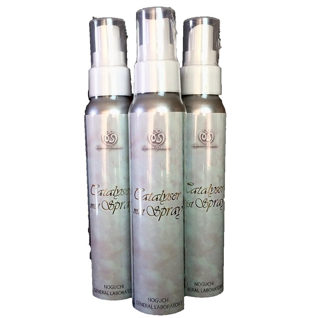 サスペンド混雑グラフィックカタライザーミストスプレー(ミスト化粧水)3本セット