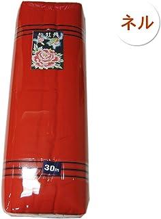 龍牡丹 二巾 100双赤ネル 綿100% カラーネル 両面起毛 1反(71cm×30m乱)