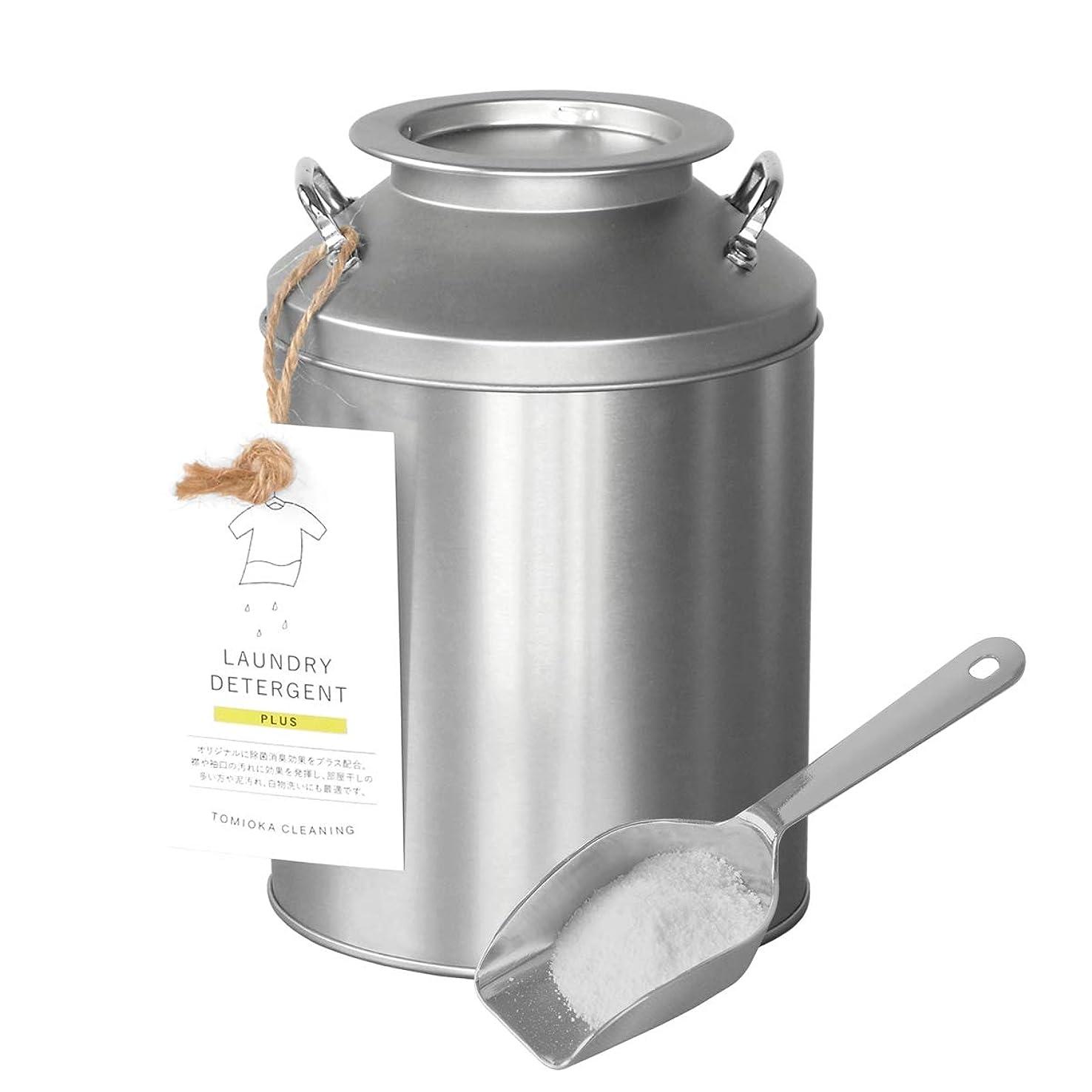 彫刻家正確付録とみおかクリーニング ミルク缶洗濯洗剤 プラス 800g