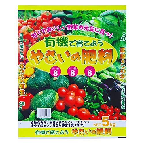 大協肥糧 有機で育てよう やさいの肥料5kg×2袋セット