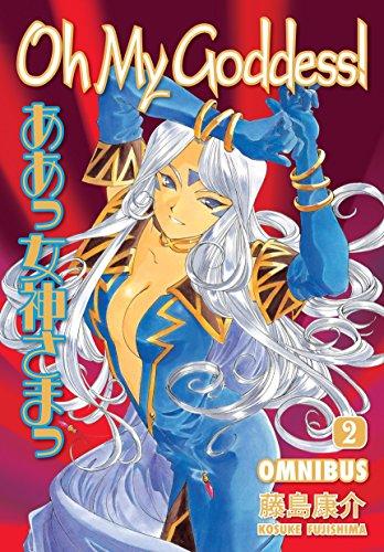 Oh My Goddess! Omnibus Volume 2