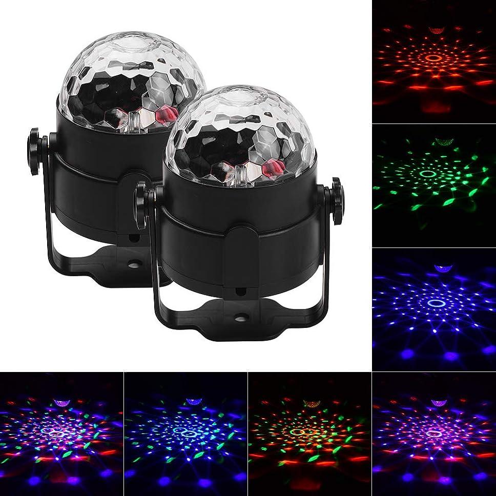 破壊区別するシティMuslady 2個 ステージライト RGBディスコボールライト LEDパーティーライト 7色モード リモコン付き ディスコボールパーティーKTVクラブDJのステージ向け