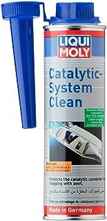 نظام تحفيز للتنظيف - لإضافة خزان الوقود