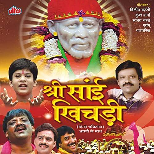 Shivani Savani, Dilip Shadangi, Kush Sharma, Anupama Mishra & Sagar Shadangi