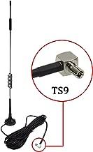 ts9 antenna huawei