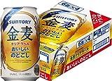 金麦 クリアラベル 350ml缶 350ML × 24缶