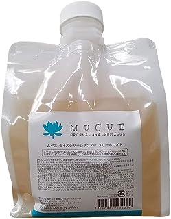 ムクエ モイスチャーシャンプー メリーホワイト 詰替え用 600ミリリットル (x 1)