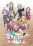 アニメガタリズ DVD6巻[DVD]