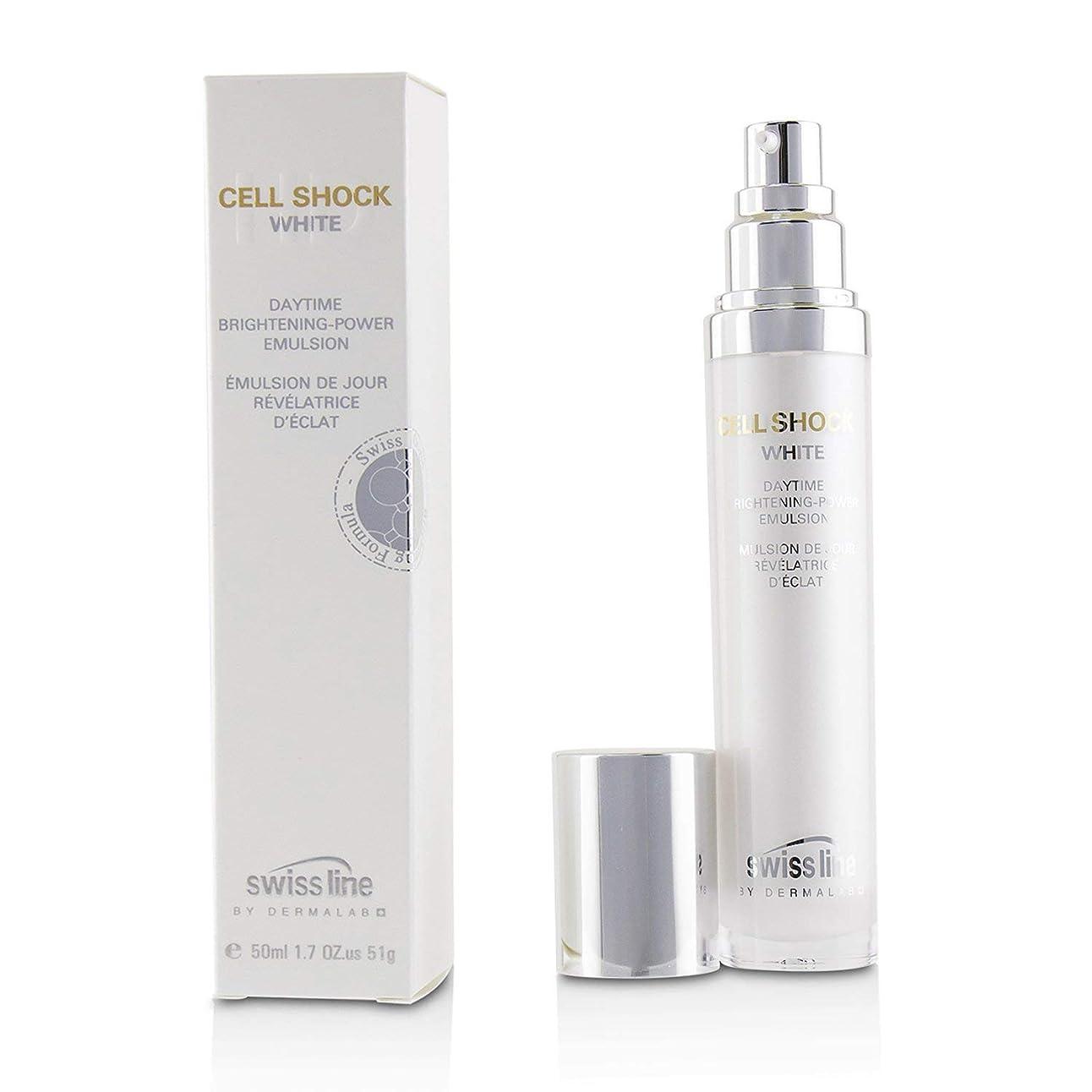 定刻中で着替えるスイスライン Cell Shock White Daytime Brightening-Powder Emulsion 50ml/1.7oz並行輸入品