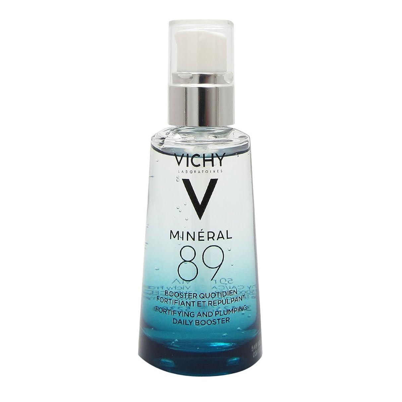 固めるコマース反論Vichy Mineral 89 Fortifying Concentrate Boost 50ml [並行輸入品]