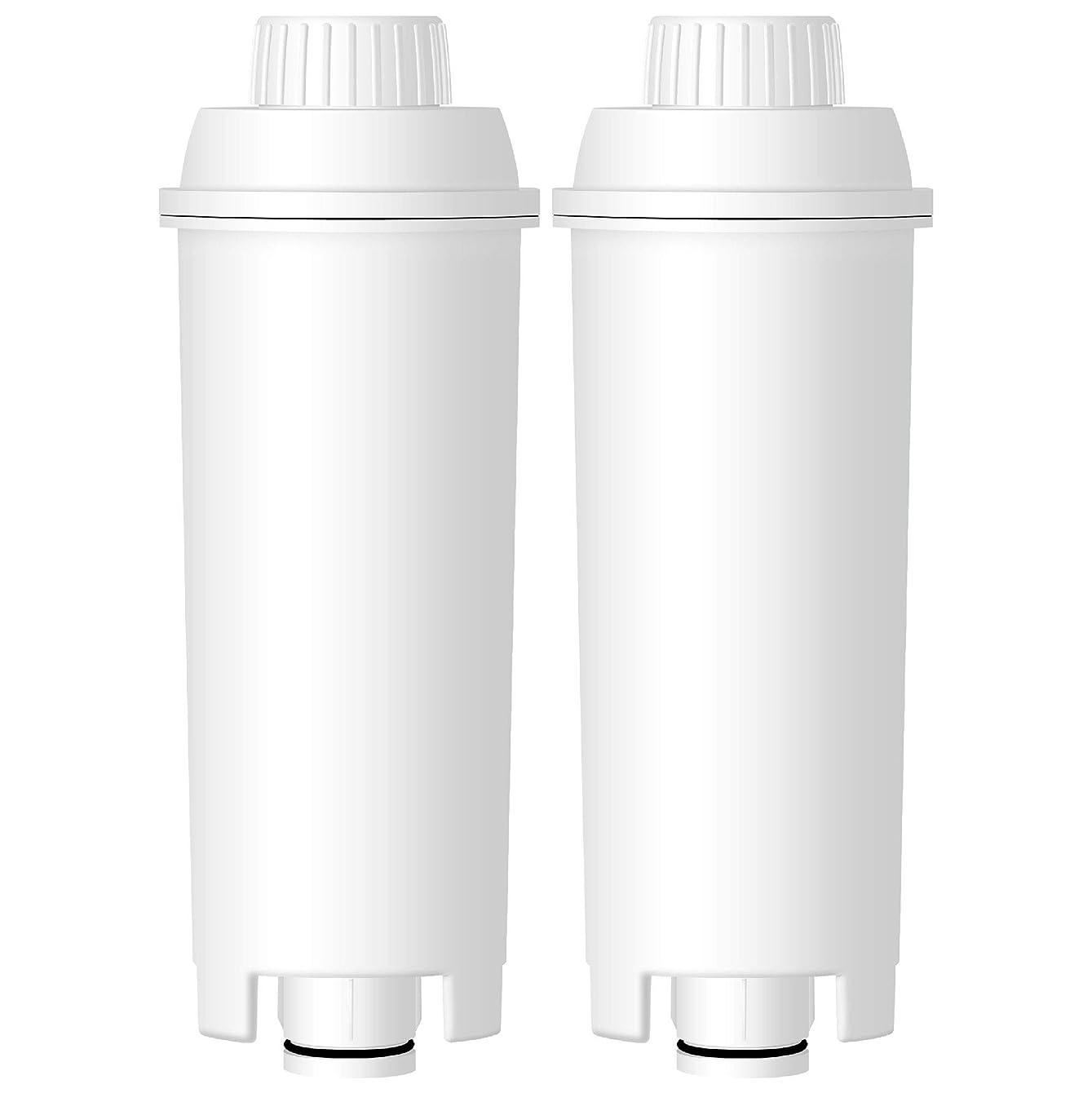 AQUA CREST TüV SüD Certified DLS C002 Coffee Water Filter, Compatible with DELONGHI De'Longhi DLS C002 (Pack of 2)