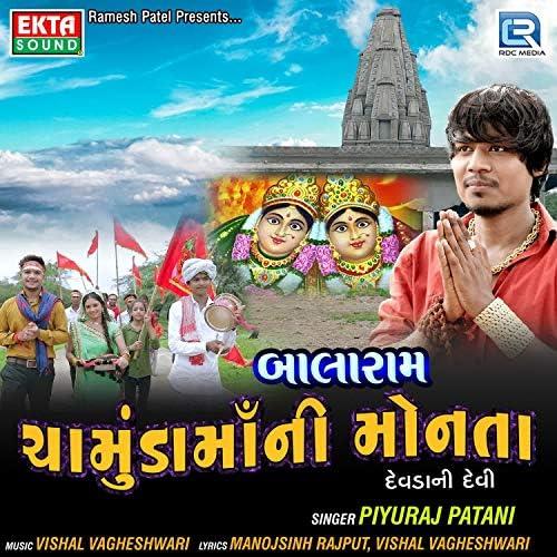 Piyuraj Patani