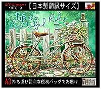 A3 6-9花篭の自転車のダイヤモンドアートを便利バックでお届け!/日本製額縁ぴったりサイズ/全面貼り付け/四角型(Square)/ビーズアート 手芸キット