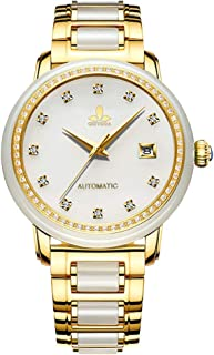 Luxury Automatic Jade Watch for Women, Swiss Automatic Watch with Calendar and Diamonds Jade Dial Precious Timepiece for Collection