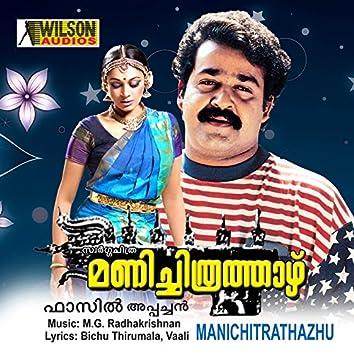 Manichitrathazhu (Orginal Motion Picture Soundtrack)