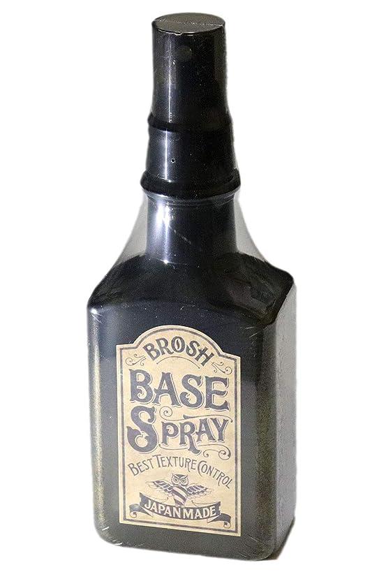 ベスビオ山名前でやさしいBROSH (ブロッシュ) BROSH BASE SPRAY 200ml ブロッシュポマード ベーススプレー 下地剤 整髪料