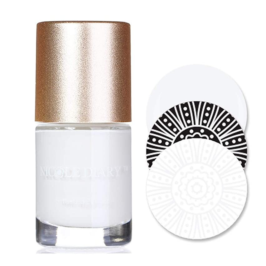 剥離テーブルランプNICOLE DIARY 白い ホワイト スタンプネイルカラー スタンピングネイルポリッシュ 1ボトル マニキュアネイルアート NS01 [並行輸入品]