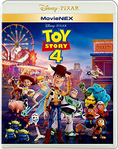 トイ・ストーリー4 MovieNEX [ブルーレイ+DVD+デジタルコピー+MovieNEXワールド] [Blu-ray]