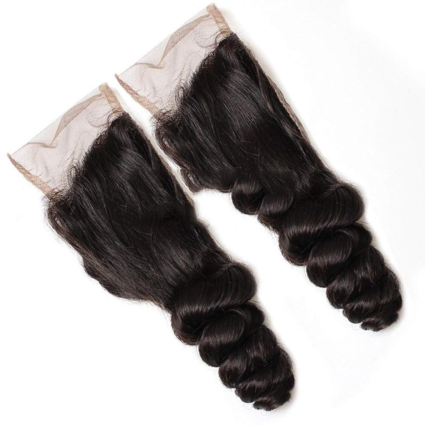 厄介なあご生き残りYrattary ブラジルの髪4×4フルレース閉鎖9Aルースウェーブ人毛エクステンションナチュラルブラック8