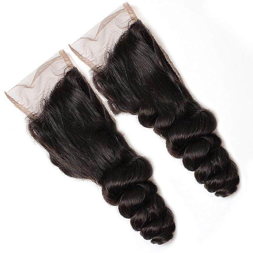 ランチョンフロンティアネズミYESONEEP ブラジルの髪4×4フルレース閉鎖9Aルースウェーブ人毛エクステンションナチュラルブラック8