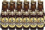 Kwak Cerveza 24 botellas x 33 Cl.