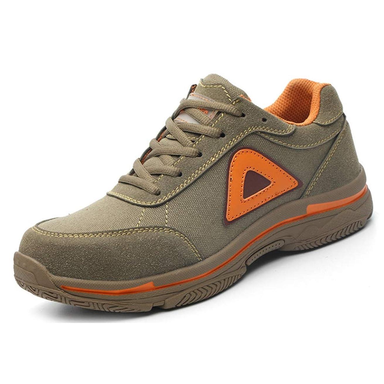 リビジョン系統的ほのめかす[Estoni] スニーカー カジュアルシューズ メンズ 作業靴 安全靴 レースアップ ローカット 耐滑 スエード 撥水加工 鋼製先芯入り 工事現場 仕事 フォーマル 絶縁 耐電靴 セーフティーシューズ