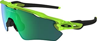 Oakley Boys' Radar Ev Xs Path Rectangular Sunglasses