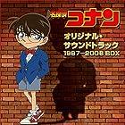 [Amazon.co.jp限定]「名探偵コナン」オリジナル・サウンドトラック 1997-2006 BOX(初回生産限定盤)(10SHM-CD)(特典:キャラファインマット(A4サイズ))