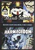 迷宮物語 / HARMAGEDON 幻魔大戦 DVD-BOX (2作品, 255分) マッドハウス アニメ [DVD] [Import] [PAL, 再生環境をご確認ください]