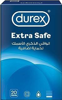 Durex Extra Safe Condom - Pack Of 20