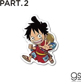 【PART.2】 全21種 ワンピース SDキャラ ミニサイズ ONE PIECE ワノ国 アニメ キャラクターステッカー LCSOPS2 gs 公式グッズ (ウソ八)