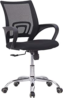 HOME OFFICE GAMING COMPUTER LAPTOP SWIVEL LIFT HIGH Black MESH CHAIR ERGONOMIC 360 DEGREE, GDF-MSHCHR-9050