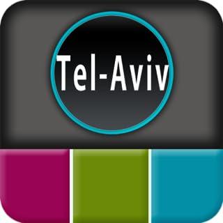 Tel Aviv Offline Map Travel Guide(Kindle Tablet Edition)