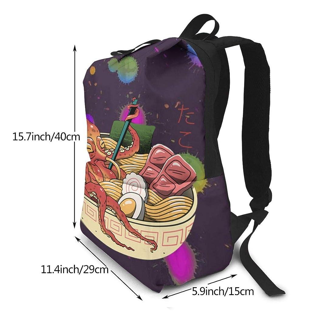 ママ処方する家族双肩バッグ リュックサック Ramen Octopus バックパック Schoolbag 大容量 通学 中学生かばん リュック スクエアリュック 男女子高校生 バック 通学 通勤 40X29X15(Cm)