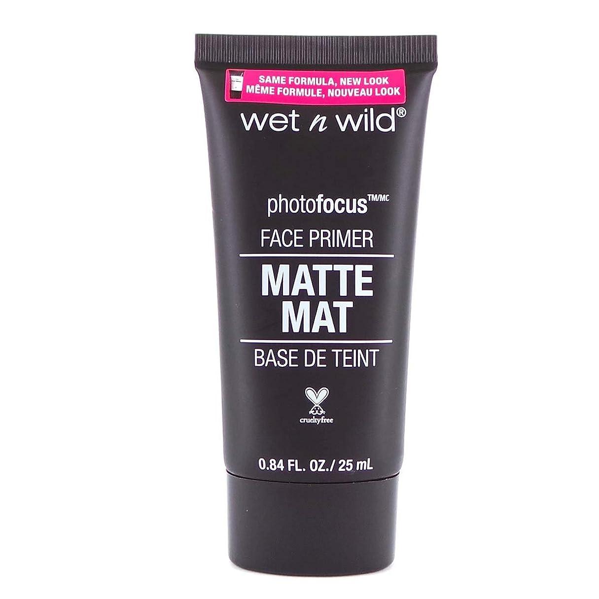 海洋すり更新する(6 Pack) WET N WILD CoverAll Face Primer (並行輸入品)