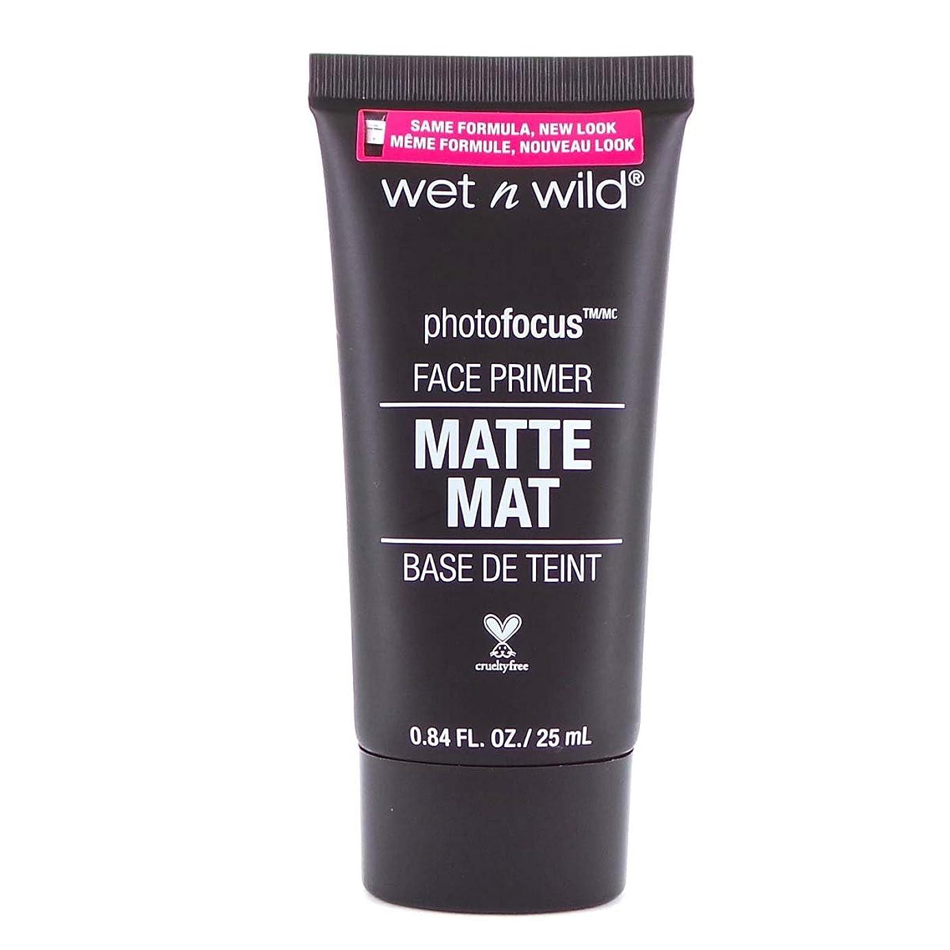 薬局バンカー些細な(6 Pack) WET N WILD CoverAll Face Primer (並行輸入品)