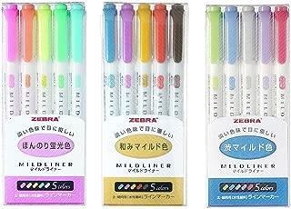 ZEBRA Mildliner Double-Sided Highlighter 15 Color Set, Fine/Bold, Mild & Fluorescent Color, Deep & Warm Color, Cool & Refined Color, [New Improved Version]