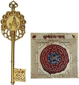 Aadhya Wellness Sree God Kuber Puja Yantra Meditation Prayer Office Business Home Wall Decor & Kubera Kunji Key Combo Set Health Wealth and Prosperity