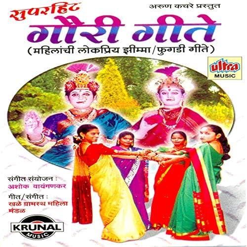 Shakuntala Jadhav, Vaishali Samant, Priya Mayekar & Madhuri Wilson