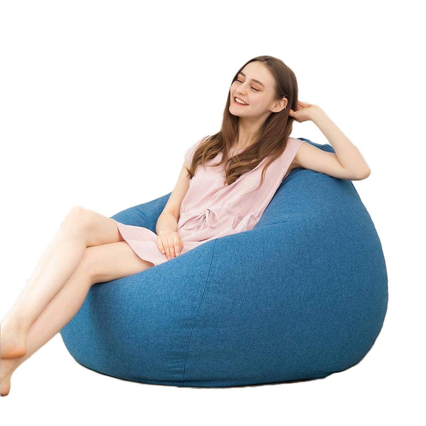 引き受ける行為傑出した座椅子 ビーズクッション 座布団 椅子用 腰痛 低反発 人をダメにするソファ どんな座り方でもくつろぐ 着替え袋付き 洗える レイジーソファ クッションもちもち 疲労を軽減 伸縮 軽量 取り外し可能