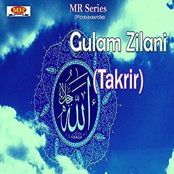 Very Important Takrir Gulam Zilani