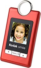 Best kodak g150 digital photo keychain Reviews