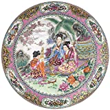Bits and Pieces - 1000 Piece Round Puzzle - Melodious Garden, Geisha