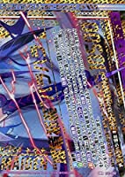 "Z/X -ゼクス- E21 ""壊竜祈装""バラハラ オーバーブーストレア E21-050 EXパック 第21弾 もえドラ オーバーブースト/クルーエルドラゴン 黒"